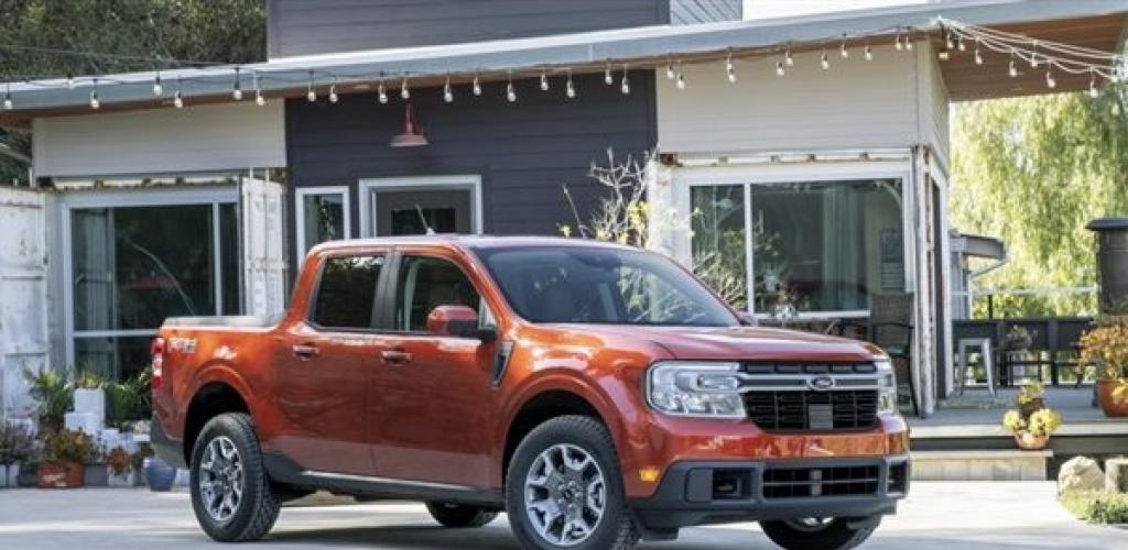ننشر مواصفات وأسعار سيارة فورد مارفيك البيك أب الجديدة