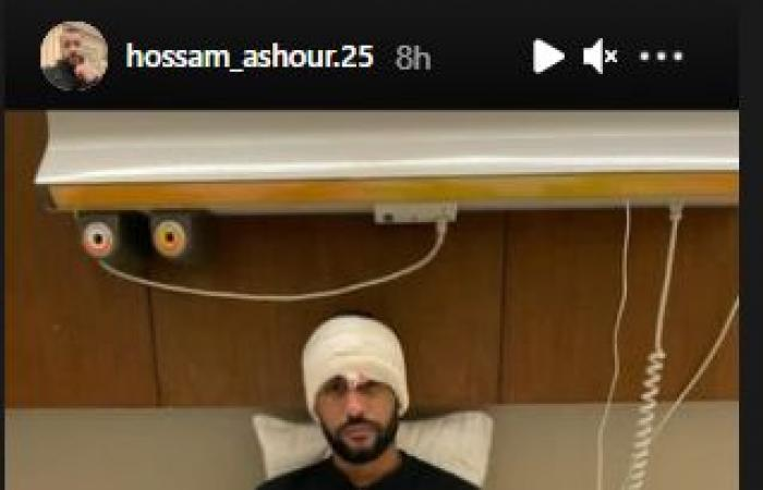 شاهد حسام عاشور داخل المستشفى بعد إصابته فى مباراة الأهلى والاتحاد