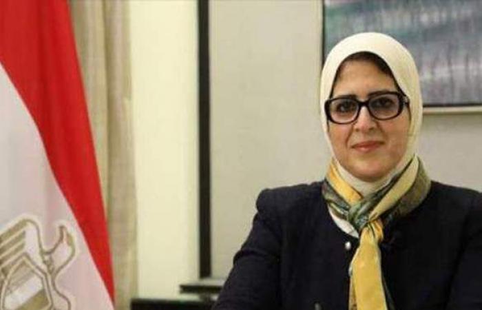 وزيرة الصحة: توفير كميات كبيرة من جرعات لقاح كورونا خلال أسبوعين