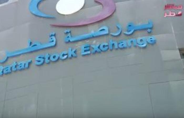افتتاحية حمراء لبورصة قطر بمستهل جلسة الاثنين بضغوط هبوط 13 سهماً