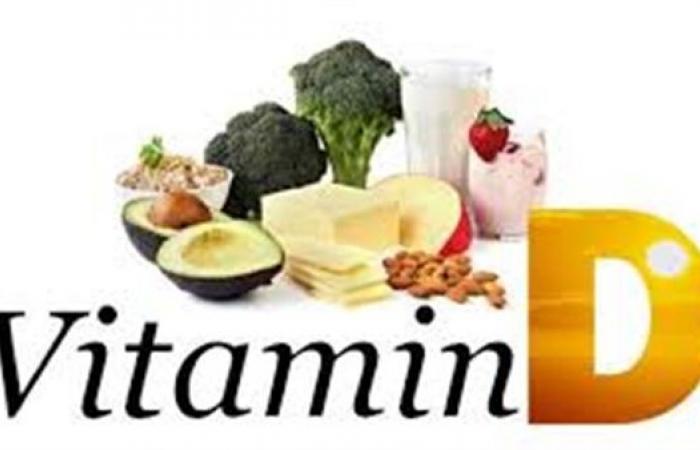 دراسة تكشف فوائد فيتامين D المذهلة
