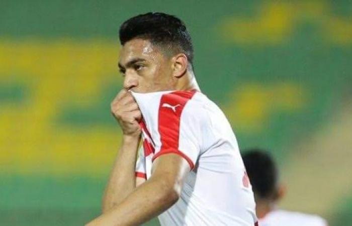 سعيد: أتوقع نجاح مصطفى محمد في الدوري التركي