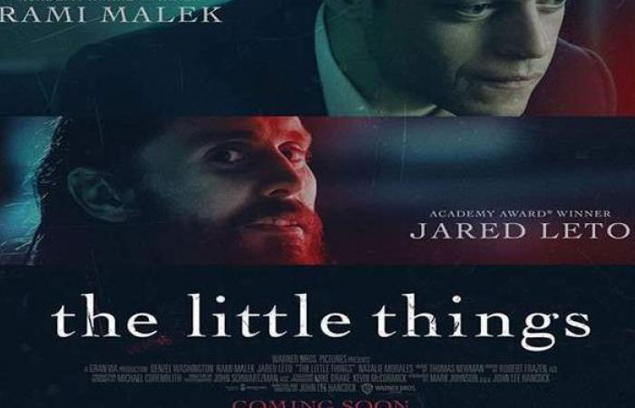 فيلم ذا ليتل ثينجز يتصدر إيرادات السينما الأمريكية