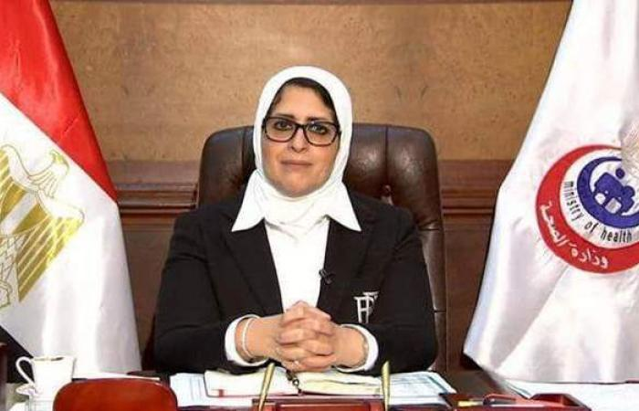 وزيرة الصحة: 3 فئات لن تحصل على لقاح أسترازينيكا   فيديو