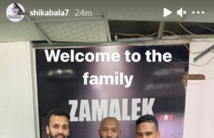 شاهد شيكابالا مع سيف الجزيرى ومروان حمدى: أهلا بكم فى العائلة