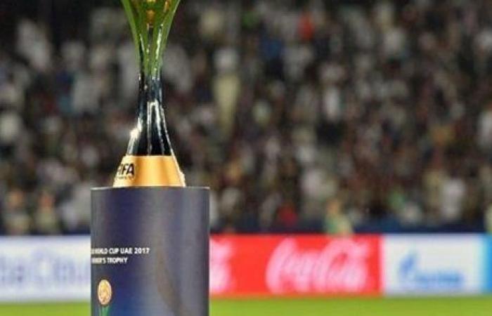 جدول مباريات كأس العالم للأندية 2021 والقنوات الناقلة