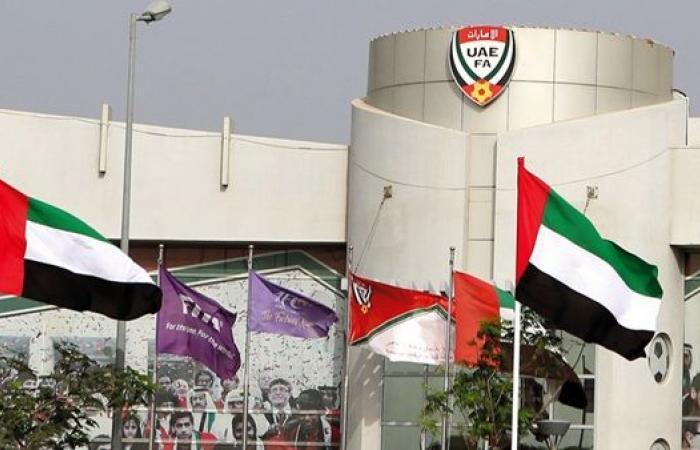 اتحاد الكرة الإماراتي يعقد اجتماع مع أندية الدوري التي ستشارك في أبطال آسيا