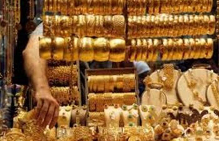 أسعار الذهب في مصر اليوم الاثنين 2-1-2021 في السوق المصري