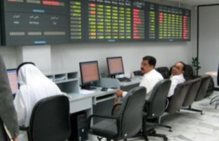 3 أسهم تصعد ببورصة البحرين هامشياً بافتتاحية جلسة الاثنين