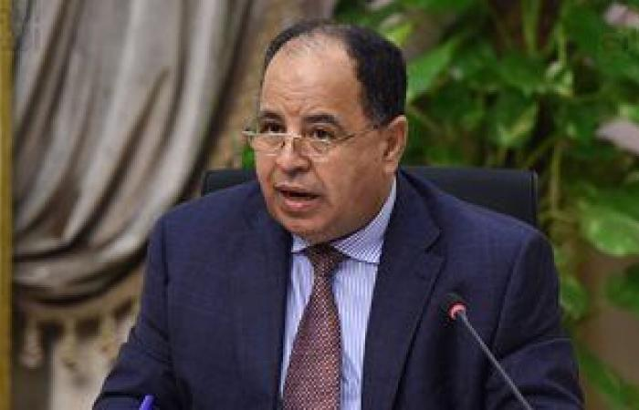 وزير المالية: مد أجل تقديم إقرارات ضريبة المرتبات حتى نهاية فبراير 2021