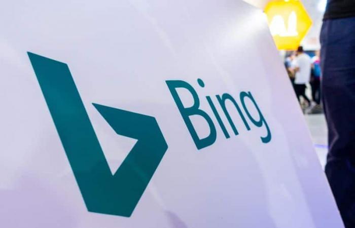 Bing يمكن أن يحل محل جوجل في أستراليا