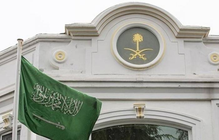 بسبب الطقس.. السفارة السعودية في واشنطن تغلق أبوابها اليوم