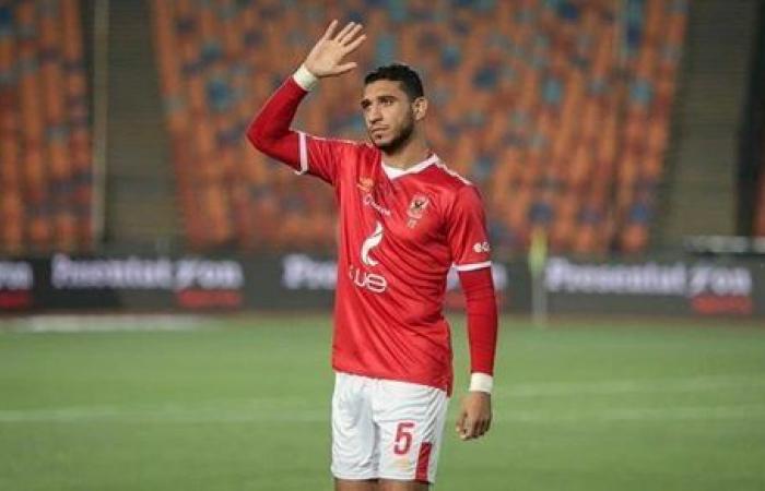 رامي ربيعة ينضم إلي المقاولون العرب