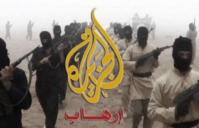 إرهاب وتحريض.. تقرير يكشف دور مذيعي الجزيرة في نشر الفتنة.. فيديو