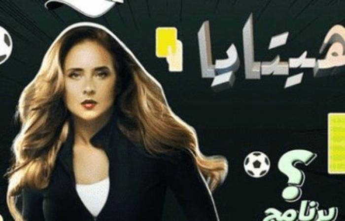هيتايا.. نيللي كريم تشوق جمهورها لعمل جديد.. شاهد