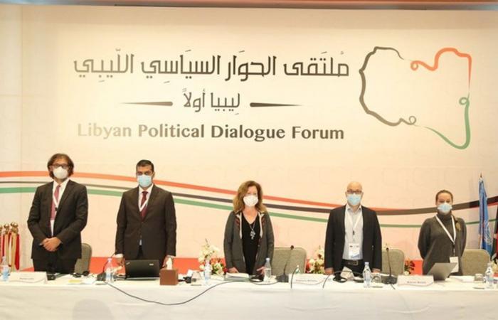 لاختيار المجلس الرئاسي الليبي.. بدء أعمال منتدى الحوار السياسي بسويسرا اليوم