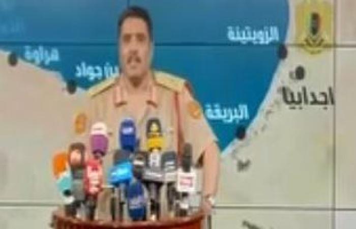 الجيش الوطنى الليبى يؤكد ضرورة خروج كافة المرتزقة من البلاد