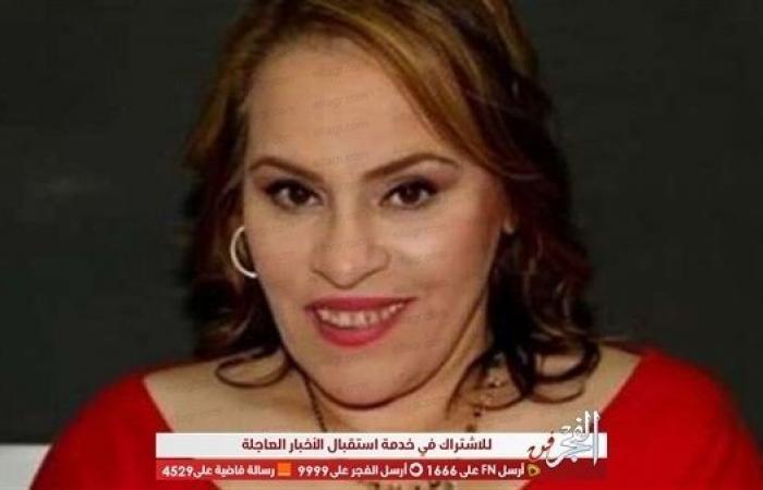 """نادية العراقية على شائعة وفاتها:""""متستعجلوش أنا مش مخلدة"""""""