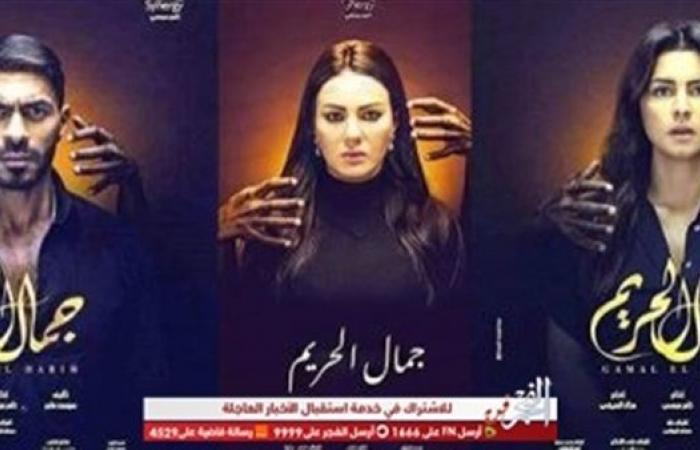 """دينا فؤاد تتصدر تريند تويتر بعد تألقها في """"جمال الحريم"""""""