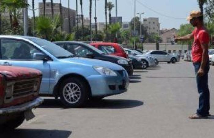 3 ضوابط لتحديد انتظار السيارات بالشوارع فى القانون الجديد .. تعرف عليها