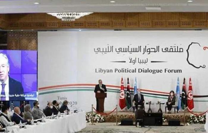 اليوم.. ملتقى الحوار السياسي الليبي يعقد جولة محادثات في جنيف