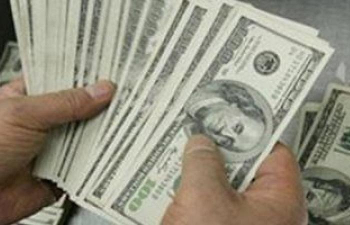 أسعار العملات اليوم الاثنين 1-2-2021 أمام الجنيه بالبنوك المصرية