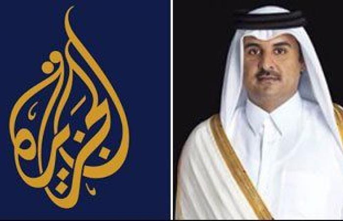تميم والإرهاب.. تقرير يكشف علاقة قناة الجزيرة القطرية بالجماعات المتطرفة