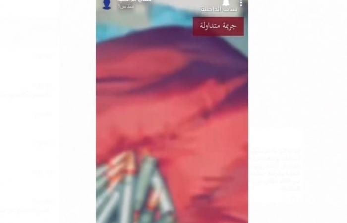 المتباهي بالأسلحة والمخدرات في الرياض بقبضة الشرطة