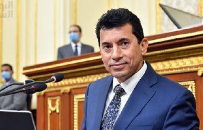 وزير الرياضة: النشاط الرياضى فى مصر مستمر ولا مجال للإلغاء