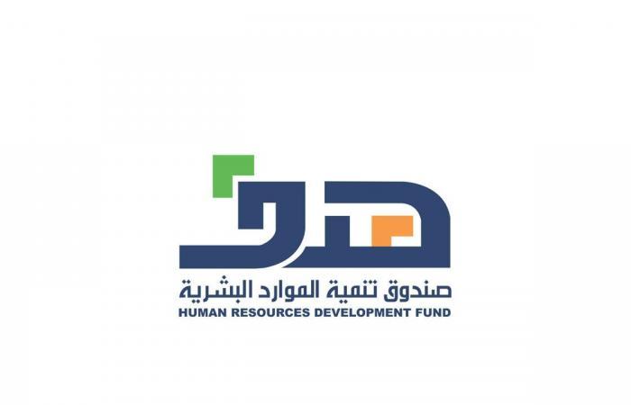 المرصد الوطني للعمل: نسبة التوطين في القطاع الخاص ترتفع إلى 21.81%