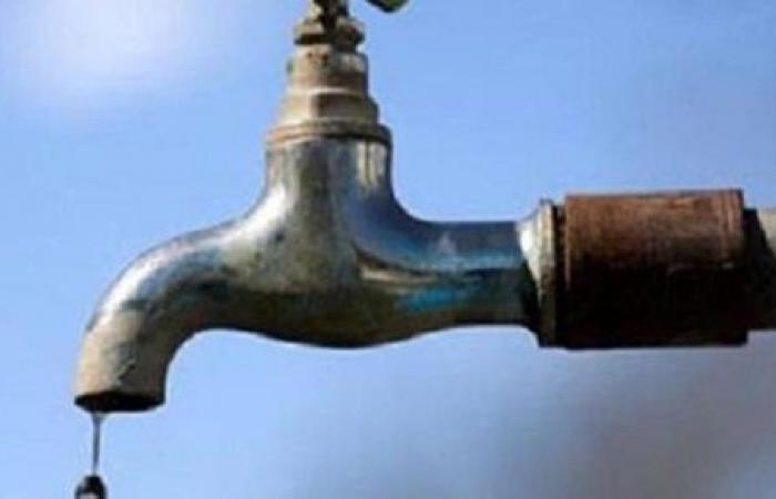 اليوم| قطع المياه 3 ساعات بالقليوبية.. اعرف التوقيت والأماكن