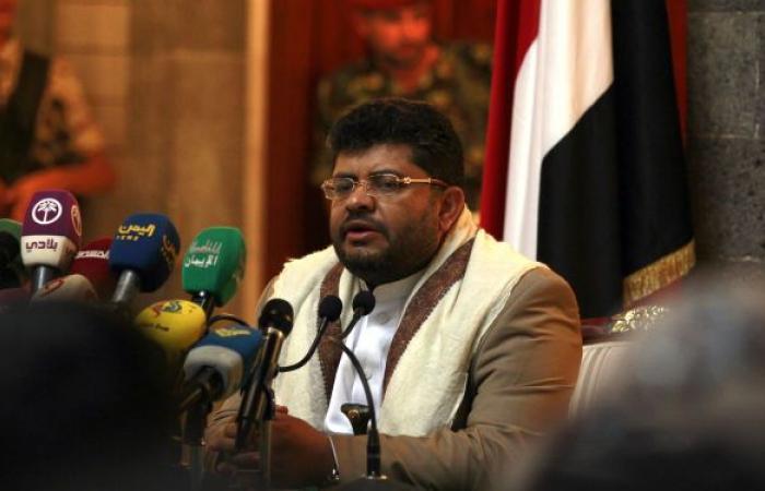 """الحوثي يتهم التحالف العربي بـ """"فرض إتاوات"""" في اليمن ويطالب بفريق تقصي حقائق"""