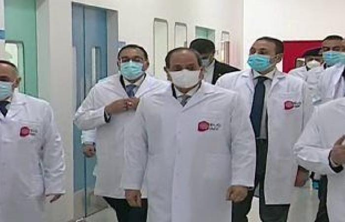 """الرئيس السيسى يتفقد مدينة الأدوية الجديدة """"جيبتو فارما"""""""