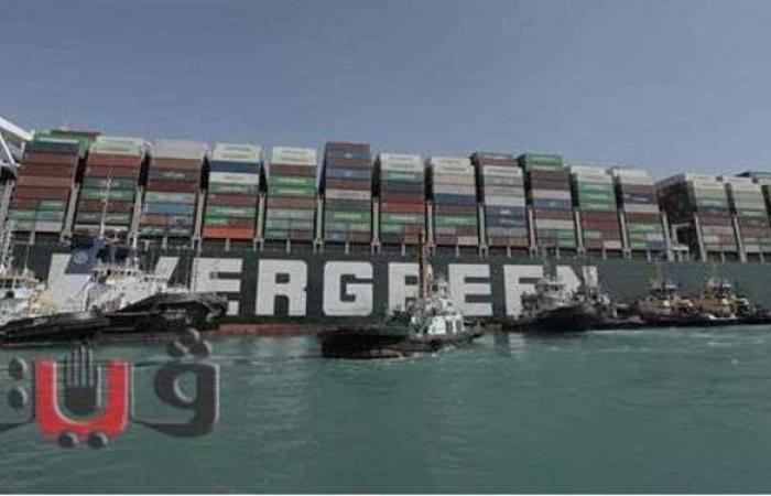 «سي إن إن» تكشف إجراء جديد بشأن التحقيق في أزمة السفينة الجانحة