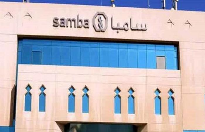 تعليق سهم مجموعة «سامبا» المالية.. و«تداول» توضح الخطوات اللاحقة