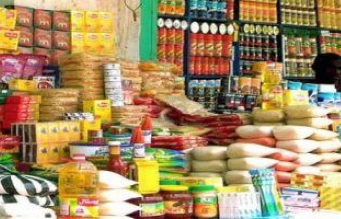 التموين تعلن تكرير 57 ألف طن زيت طعام شهريا وتؤكد: مخزون السلع يكفى 7 أشهر