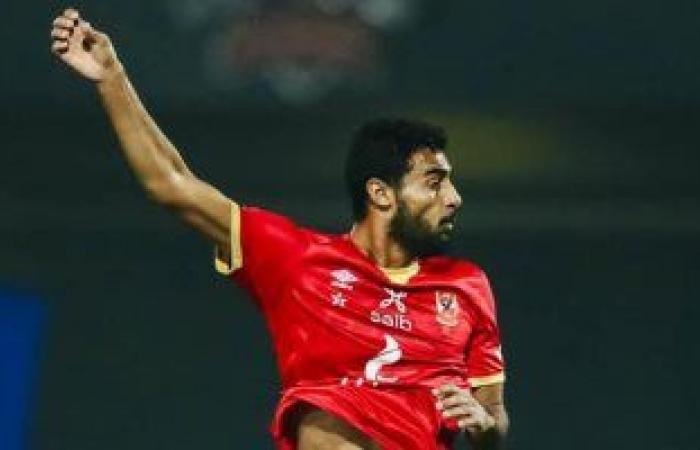 حقيقة رفض موسيمانى لعودة أحمد ياسر ريان لصفوف الأهلي الموسم الجديد