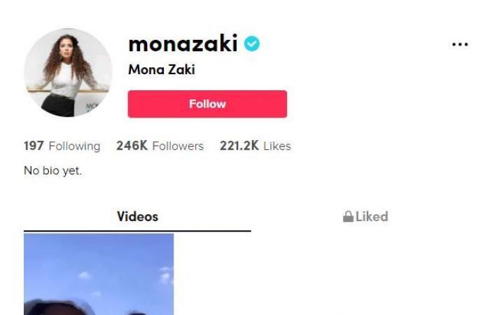 """منى زكى مع أحمد حلمى فى أول فيديو على حسابها بـ""""تيك توك""""..حقق 2 مليون مشاهدة"""
