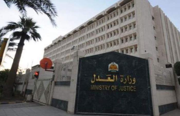 العدل تحيل الرئيس القانوني بـ«العربية لاستصلاح الأراضي» للمحاكمة