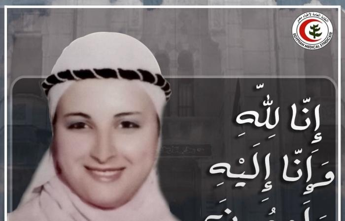 نقابة الأطباء تنعى طبيبين بعد وفاتهما بكورونا وارتفاع عدد شهدائها لـ424