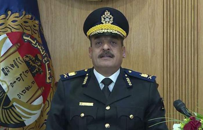 مساعد وزير الداخلية يكشف تفاصيل قبول دفعة جديدة بمعهد معاوني الأمن