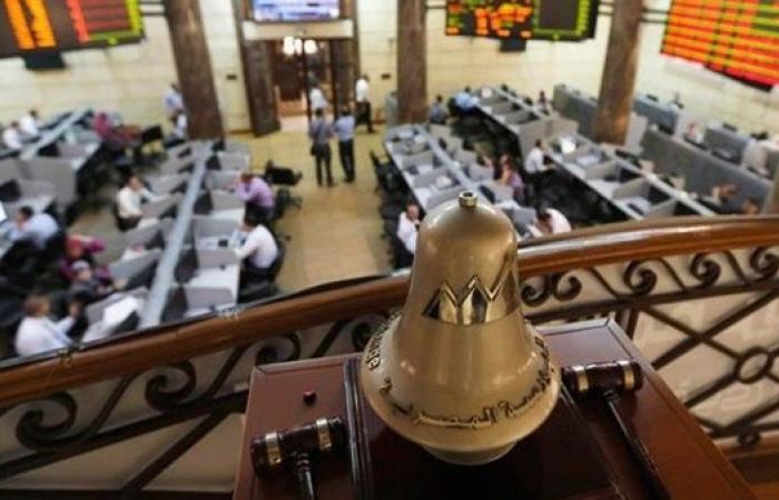 ارتفاع جماعي لمؤشرات البورصة المصرية خلال التعاملات الصباحية