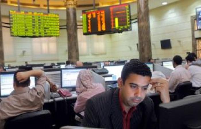 تراجع المؤشر الرئيسى للبورصة المصرية بنسبة 2.55% خلال الربع الأول من 2021
