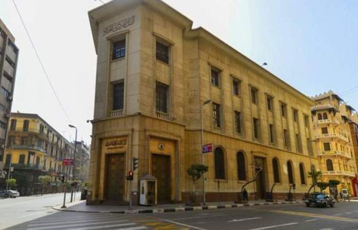 لدعم الاقتصاد.. المركزي يمد إعفاء البنوك من التركز الائتماني حتى ديسمبر