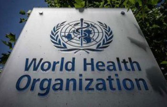 الصحة العالمية تنظم مؤتمرًا حول تطورات كورونا وتوزيع اللقاحات بشرق المتوسط اليوم