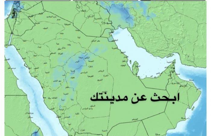 الحصيني: أمطار خفيفة إلى متوسطة مصحوبة برياح مغبرة بمعظم المناطق