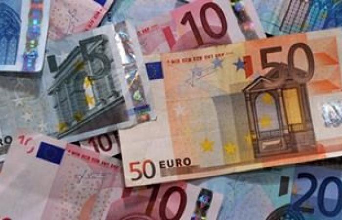 سعر اليورو اليوم الخميس فى مصر