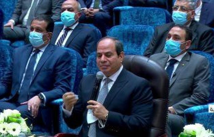 """الرئيس السيسي يوجه بإطلاق اسم الراحل """"صلاح الشاذلى"""" على أحد الميادين"""