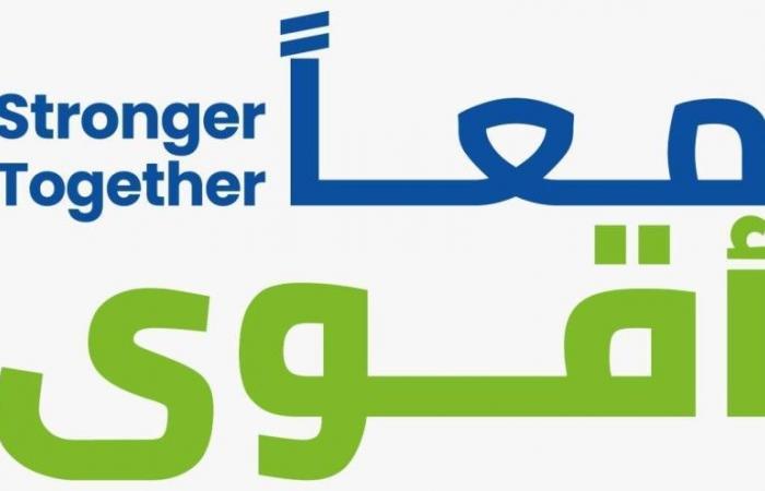 البنك الأهلي السعودي ينطلق رسمياً.. اليوم