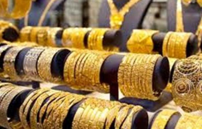 أسعار الذهب في السوق المحلي اليوم الخميس 1 ابريل 2021